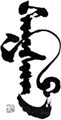 Saksaha: A Journal of Manchu Studies